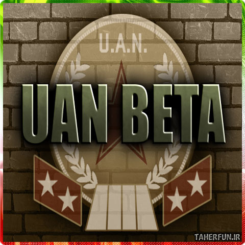 European Conflict UAN Beta