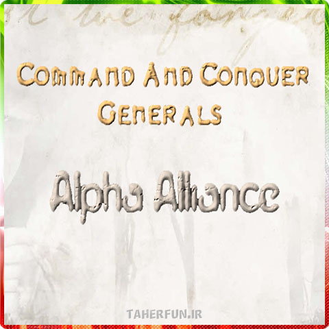 Alpha Alliance v1.4