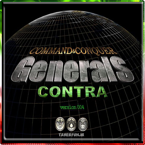 Contra 004